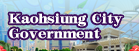 —Kaohsiung City Government_open link in new window